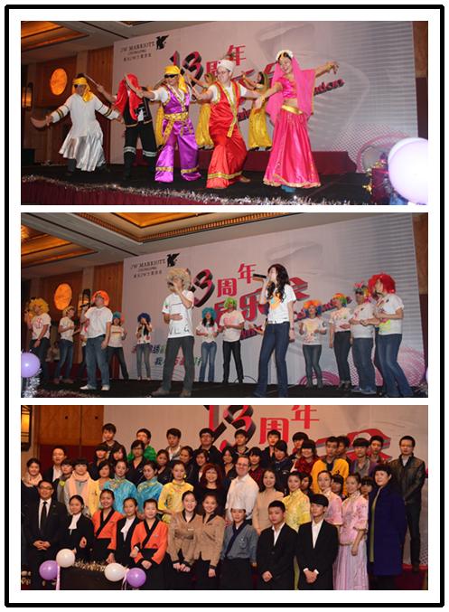 JW Chongqing 13 years Anniversary