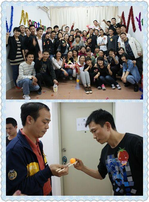JW Shenzhen Tele Match