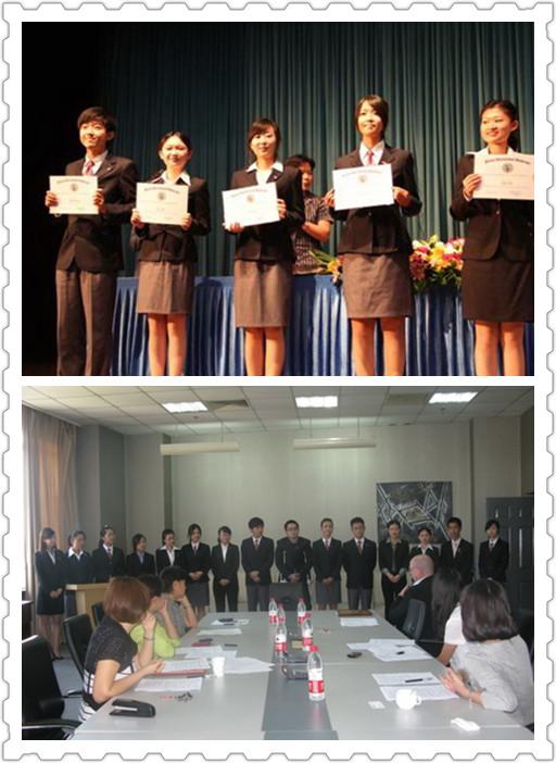 Marriott Scholarship Selection_Judge Panel_副本