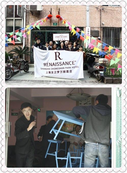 Renaissance Zhongshan Park STS