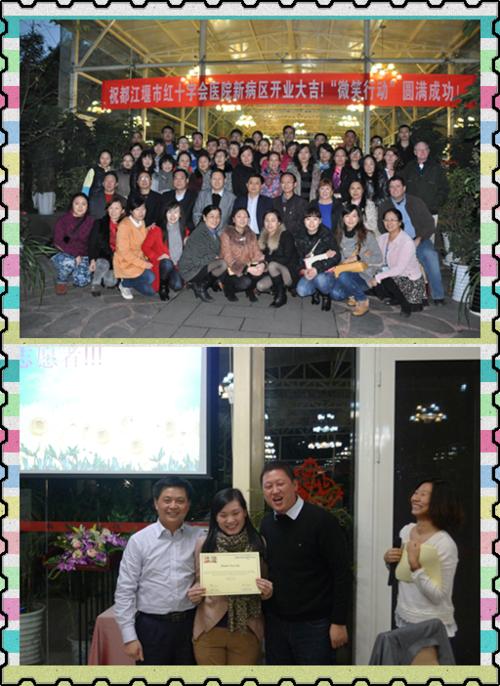 JW Chongqing Operations Smile_3