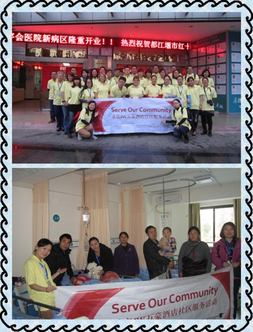 JW Chongqing Operation Smile_1