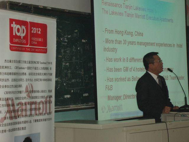 Steven Yau visiting Tianjin University of Foreign Language Studies