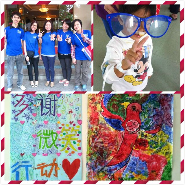 China Hotel in Operation Smile Missiion