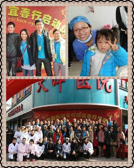 Courtyard Suzhou Operation Smile