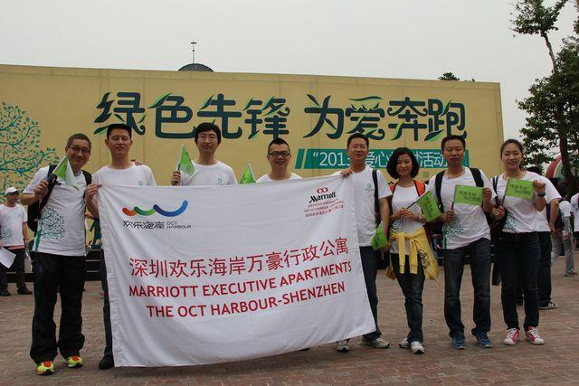 MEA Shenzhen STS2