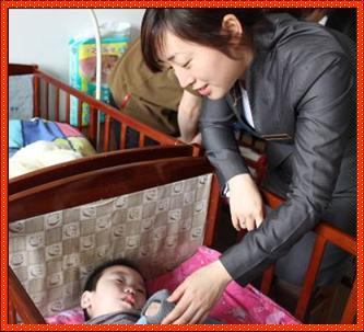 Picture suzhou 2