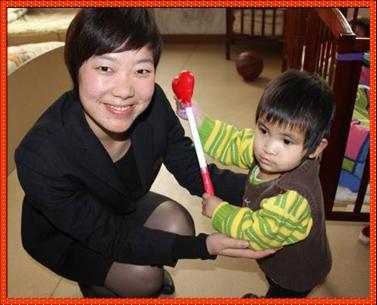 Picture  suzhou 3