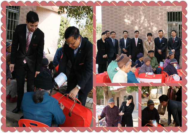 Renaissance Huizhou Hotel visiting Senior House